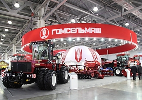 Agricultural Machinery Exhibition Agrosalon-2018