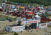 "Machines of holding ""GOMSELMASH"" will be presented at the 15th International Agricultural Exhibition ""Golden Field 2015"""